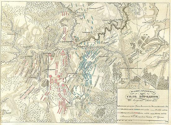 План Бородинского сражения из Военного энциклопедического лексикона, издаваемого обществом военных и литераторов.