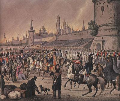 Великая b война 1812 года/b, которую вела Россия в борьбе за существование и за.