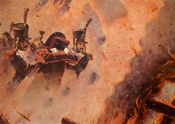 Сквозь пожар