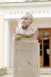 Памятник М.И. Кутузову перед зданием Бородинского музея.