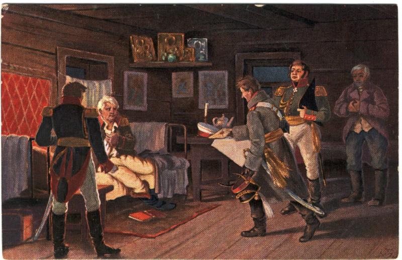 http://www.museum.ru/1812/Memorial/Postcard/pic/143.jpg