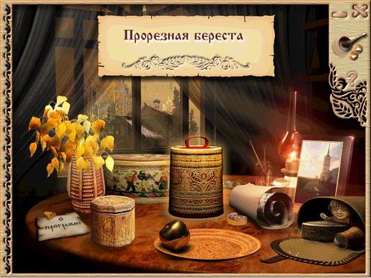 http://www.museum.ru/CPIK_katalog_CD-ROM/ImageCD/0393/03933.jpg