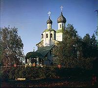 Бородинская церковь. 1911 г. Фотография С.М. Прокудина-Горского.