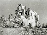Разрушенная церковь Смоленской иконы Божией Матери в селе Бородино (1697-1701). Фотография 1960 г.