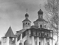 Храм в селе Бородине после реставрации. 1962 г.