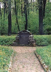 Братская могила воинов, павших в Бородинском сражении. Архитектор Н.И. Иванов.
