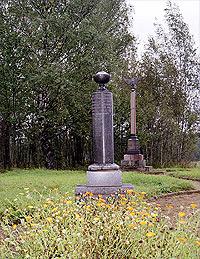 Могила капитана лейб-гвардии Преображенского полка П.Ф. Шапошникова.
