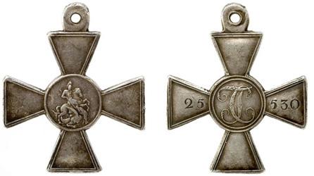 награжденный знаком ордена хризантеы