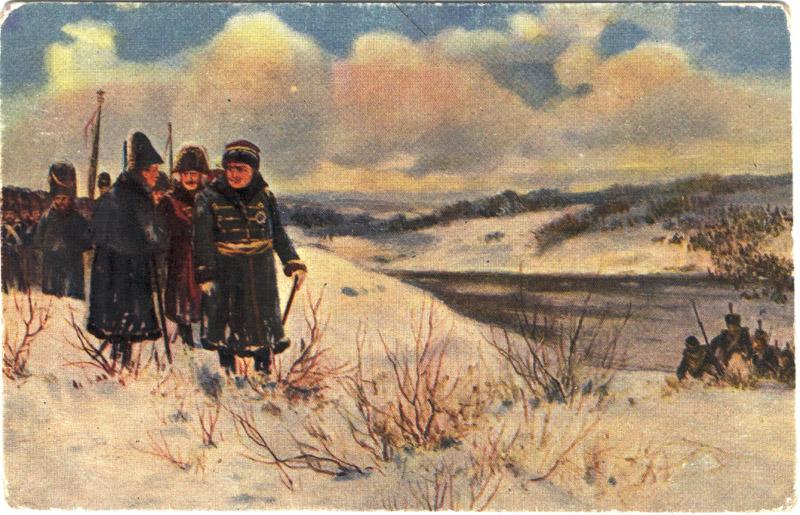 http://www.museum.ru/museum/1812/Memorial/Postcard/pic/002.jpg
