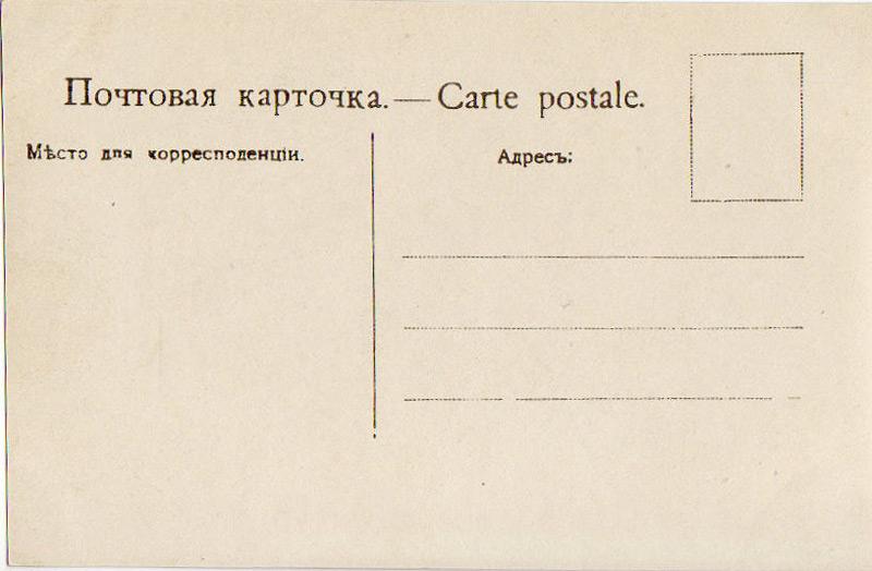 Как сделать открытку почтовую 64
