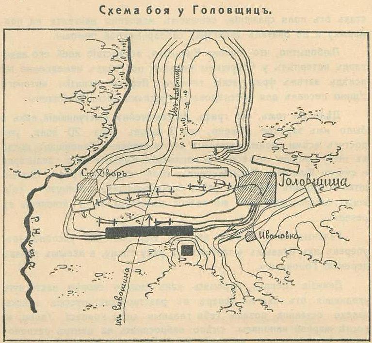 Источник: П.А. Ниве, Отечественная война 1812 г.-1912 г. : 1-5.  Информационные ист-ки.  Картография.  Карты и схемы.