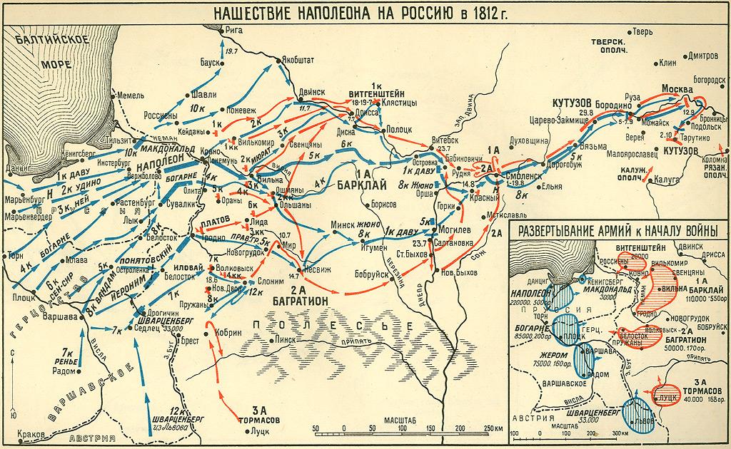 Наполеона на Россию в 1812