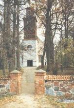 Здание бывшей лютеранской кирхи